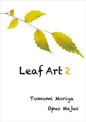 Leaf Art 2カバー